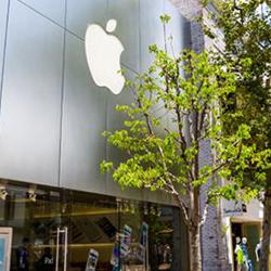 DCI Hollow Metal on Demand   Apple Building